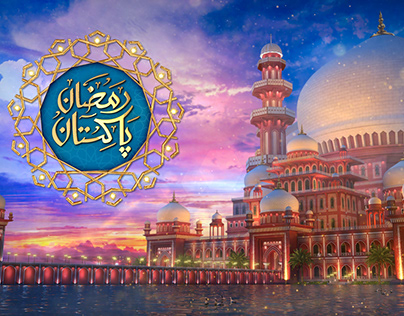 Hum Tv Ramzan Ident 2019