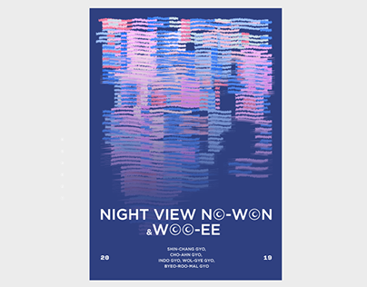 NIGHT VIEW NO-WON & WOO-EE