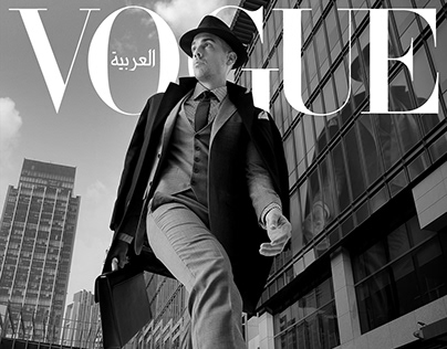 Robinsons UAE Advertising For VOGUE Arabia Magazine