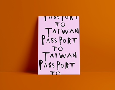 Passport to Taiwan - Poster Design for Bar Pa Tea