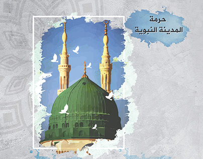 Social Media, Islamic Designs