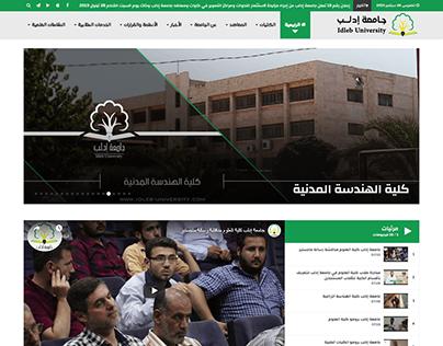 جامعة إدلب - Idleb University