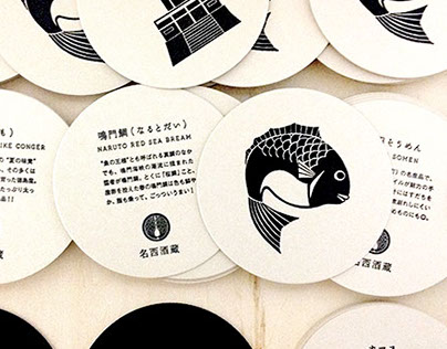 A wall painting and coster (letterpress printing)