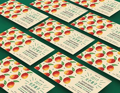主視覺|2017光芒果子 國際芒果節Tainan Mango Summer Diamond Festival