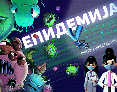 The epidemic - obviously useful internet course