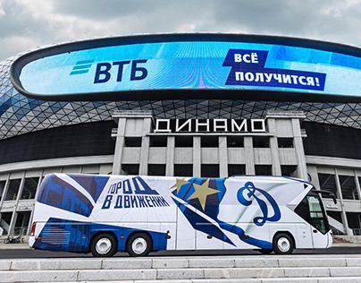 """FC """"Dynamo"""" Moscow club bus print design"""
