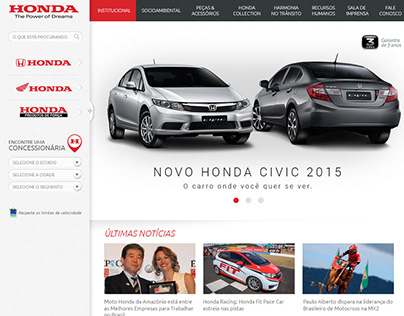 Honda - Proposta 2016
