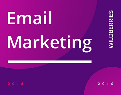 Email marketing blocks for the Wildberries
