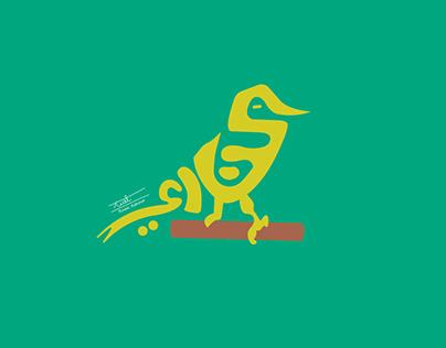 "Calligraphy&Typography ""Logo type"""