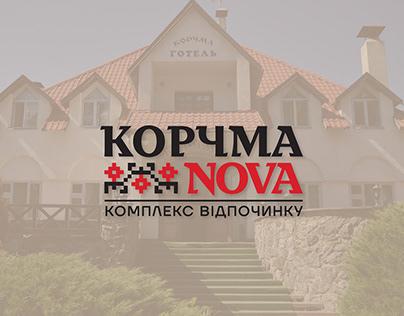 "Design for restaurant and hotel ""Korchma Nova"""