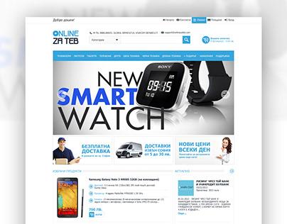 OnlineZaTeb Website