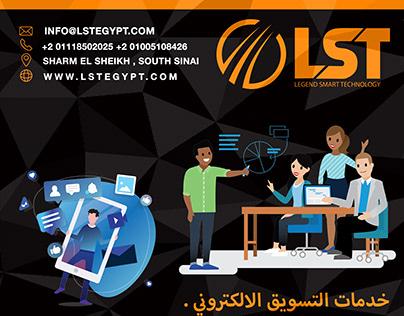 #Social_media #e_commerce #digital_marketing