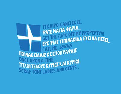 SCRAP FONT English and Greek !!!