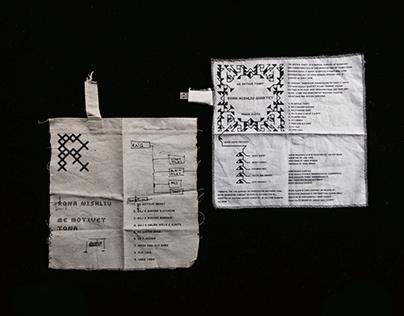 Rona Nishliu - Music Cloth