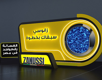 Zanussi V-steam Washing Machine Launch Event