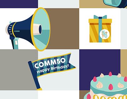 HKBU COMM: 50th Anniversary