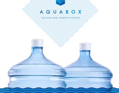 Aquabox — поставщик питьевой воды