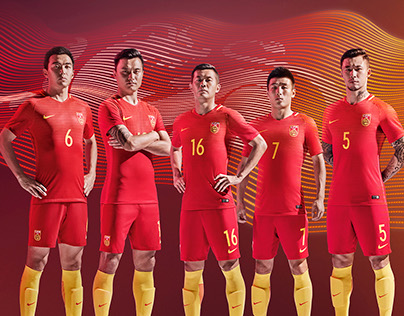 Chinese football team kit 2016