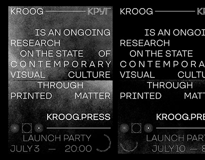 Kroog / Visual Identity & Prints