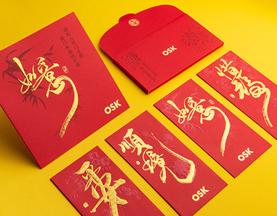 OSK Red packet & CNY Card 2015
