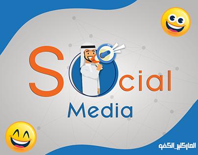 social Media Design - Course 2