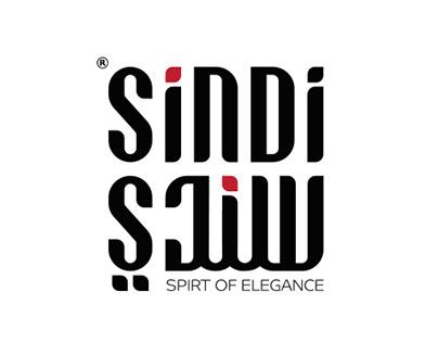 مقترح لشعار سندي للثياب