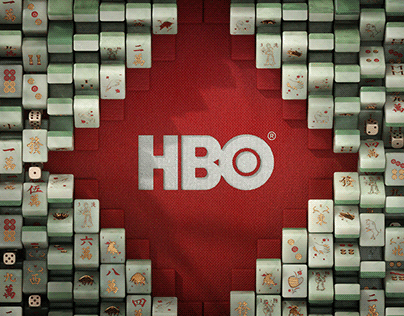 2021 HBO ASIA Lunar New Year Ident 農曆新年頻道識別