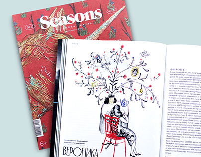 Illustration for Seasons Project magazine
