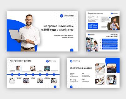 Дизайн презентации. Презентация - Design Presentation