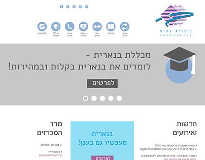 Benarit homepage website