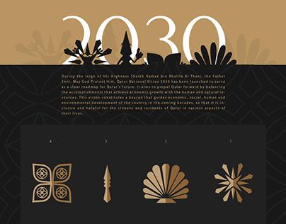 Q VISION 2030