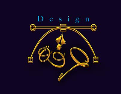logo design , B.card