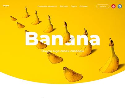 Banana Landing