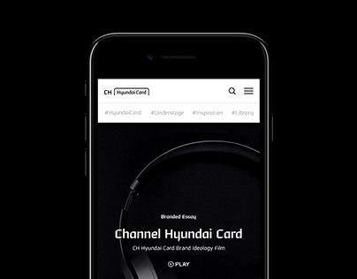 Channel Hyundai Card