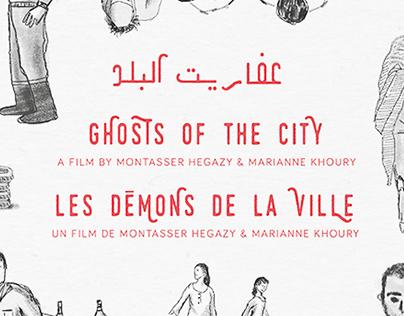 Ghosts of the City (Afareet El Balad)