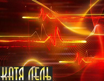 Katya Lel - Temperatura