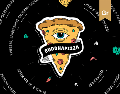 Unique branding for Buddha Pizza