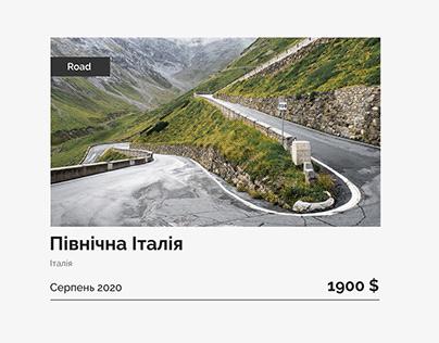 Moto travel web site