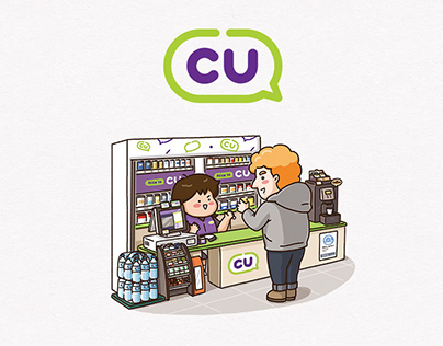 "CU_Newsletter ""Convenience Store Episode"""