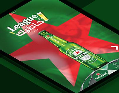 Heineken app \ game