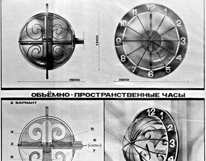 Арт-объект ЧАСЫ с объёмным циферблатом