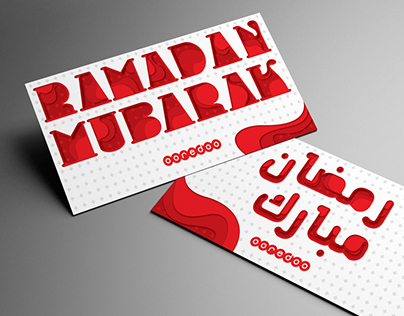 Ooredoo Group corporate greeting