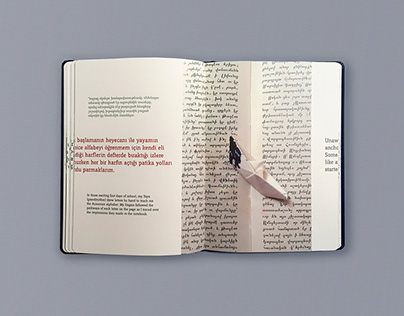 Hera / Book Design