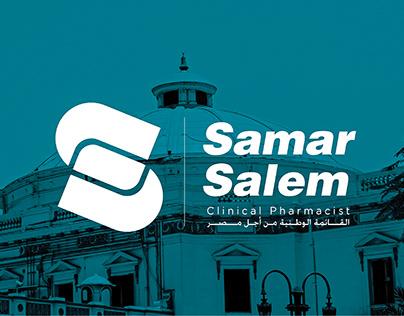 Dr.Samar Salem - Personal Branding