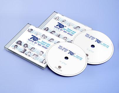 Music Albums Design