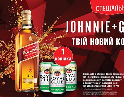 Johnnie Walker J+G creatives