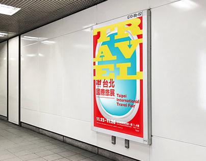 2018台北國際旅展 Logo / 主視覺設計