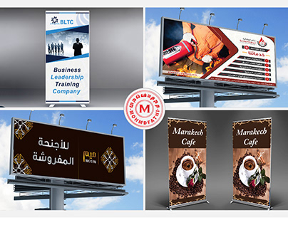 Al alawi group profile بروفايل مجموعة المتحده للمقاولات on