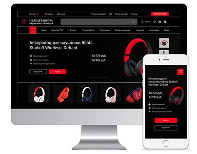 Прототип интернет-магазина по продаже наушников