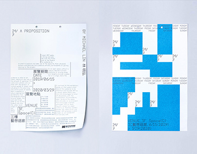 24/7 A PROPOSITION Exhibition VI